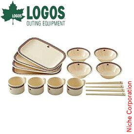 ロゴス 食器 ナバホ パーティー箸付き食器セット4人用 アウトドア BBQ セット
