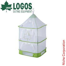 ロゴス クッカー スタンディングドライネット キャンプ 乾燥 メッシュ 自立