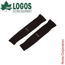 ロゴス ウェア 美フィットスキン UVアームカバー ( ブラック フリーサイズ ) アウトドア 腕 手 冷感