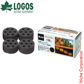 ロゴス 炭 エコココロゴス ミニラウンドストーブ4 キャンプ バーベキューコンロ BBQ 成型炭