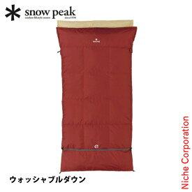 スノーピーク シュラフ セパレートオフトンワイド 1400 BDD-104 キャンプ 布団 アウトドア 寝具