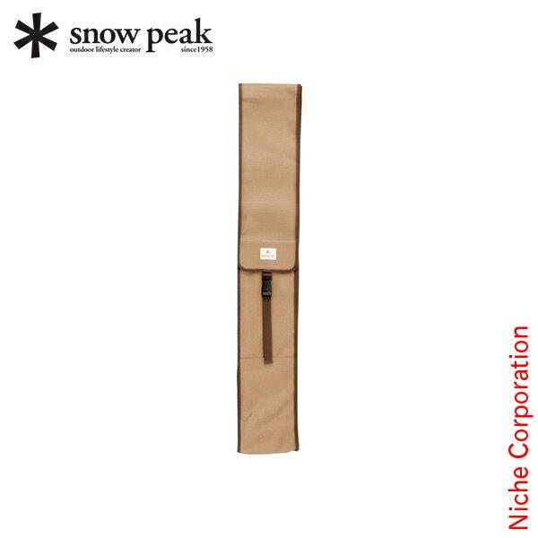 スノーピーク パイルドライバーケース LT-004B スノー ピーク shop in shopのニッチ! キャンプ 用品 SNOW PEAK [P5] あす楽 キャンプ用品