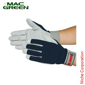 マックス(MAX) 防振手袋 MT851DX [ チェンソー・エンジン チェーンソー 関連用品| MAC GREEN(マックグリーン) チェーンソー 防振手袋 森の作業 | 刈払 草刈 芝刈り 刈払 芝刈 草刈り 刈払い ]