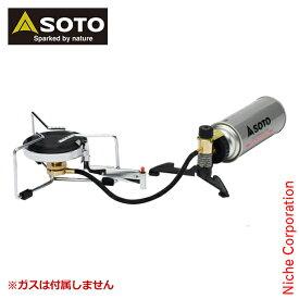 SOTO (新富士バーナー) シングルバーナー [ ST-301 ] ガスコンロ