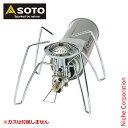 SOTO ( 新富士バーナー ) レギュレーターストーブ [ ST-310 ] [ 新富士バーナー shinfuji burner soto レギュレーター…