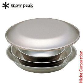 スノーピーク 食器 テーブルウェアセット L TW-021 アウトドア お皿 セット キャンプ