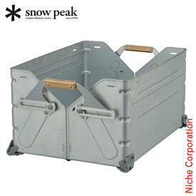 スノーピーク シェルフコンテナ50 UG-055G snow peak shop in shop キャンプ用品