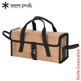 スノーピーク マルチコンテナ S UG-073R スノー ピーク shop in shopのニッチ! キャンプ 用品 SNOW PEAK 用品