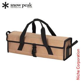 スノーピーク マルチコンテナ L UG-075R スノー ピーク shop in shop SNOW PEAK 用品 キャンプ 用品