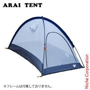 アライテント カヤライズ 1 0310600 キャンプ 用品