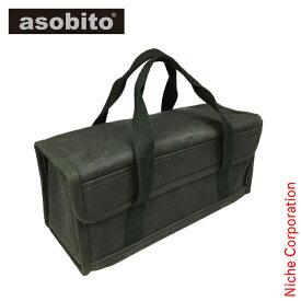 アソビト マルチコンテナ Sサイズ 防水帆布ケース (オリーブ) [ AB-010 ]