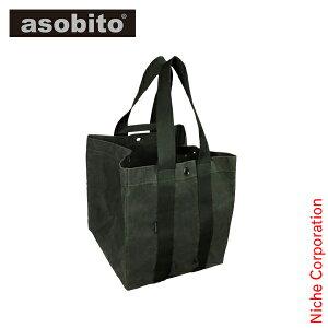 アソビト 薪ケース (オリーブ) AB-013