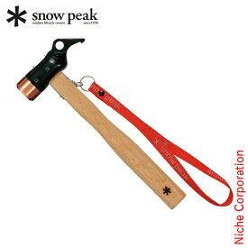 スノーピーク ペグハンマーPro.C N-001 shop in shop SNOW PEAK キャンプ用品