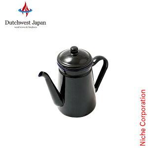 ホーローコーヒーポット ( ネイビー ) [ HW-CP1 ] ヤカン ポット 珈琲 薪 薪ストーブ アクセサリー 暖炉