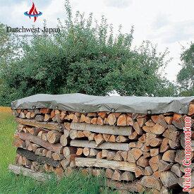 ログカバー ( L ) [ LS13375 ] 乾燥 防水 薪 薪ストーブ アクセサリー 暖炉