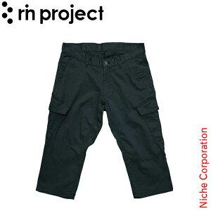 リンプロジェクト ストレッチサイクルショートパンツ BLACK No.3015(010) 春夏