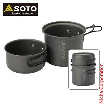 SOTO(ソト)アルミクッカーセットMSOD-510