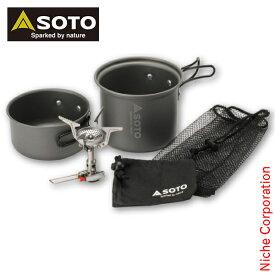 SOTO(ソト) アミカス クッカーコンボ SOD-320CC