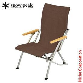 スノーピーク チェア ローチェア30 ブラウン LV-091BR キャンプ 椅子 アウトドア イス