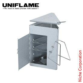 ユニフレーム クッカー インスタントスモーカー ロング キャンプ 燻製 スモーク アウトドア