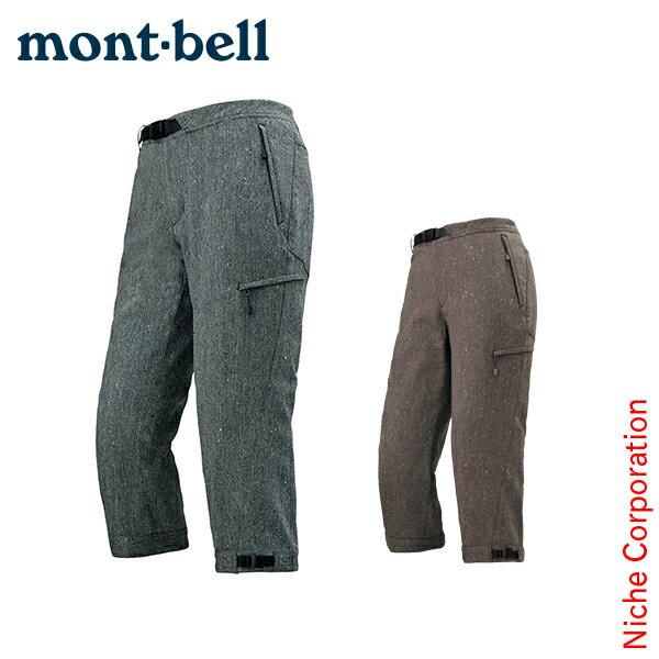 モンベル mont-bell ウール トレッキングニッカ Women's #1105513[あす楽][nocu]