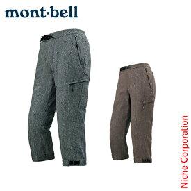 モンベル mont-bell ウール トレッキングニッカ Women's #1105513 [nocu]