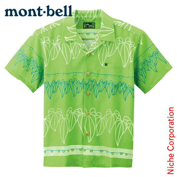 モンベル mont-bell TAKEロハ Men's ヤマイモ #2104478[あす楽][nocu]