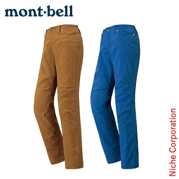 モンベル mont-bell コアスパン ランブラーパンツ Women's #2105230[あす楽][nocu] sl-1902-bot アウトレット セール sale