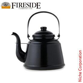レトロホーローケトル(ブラック) [ 41302 ] 薪ストーブ アクセサリー 暖炉 [スチーマー][ ファイヤーサイド fireside ]