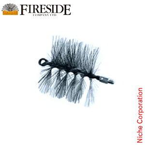 (A) ワイヤー ブラシ φ177mm 用 [ 4173 ] 煙突掃除 煙突ブラシ 薪 薪ストーブ アクセサリー 暖炉