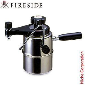 エスプレッソカプチーノメーカー [ CX-25 ] コーヒー 蒸気 スチーマー 薪 薪ストーブ アクセサリー 暖炉 ファイヤーサイド