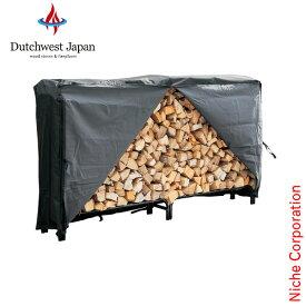 ログラックカバー ( L ) [ LRC-L ] 乾燥 保護 薪 薪ストーブ アクセサリー 暖炉 ダッチウエスト