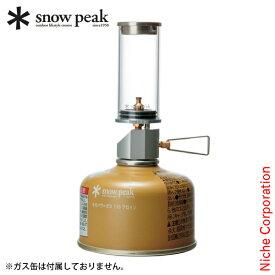 スノーピーク リトルランプ ノクターン GL-140 ランタン アウトドア ガス ランプ ガスランプ キャンドル snow peak キャンプ用品 防災