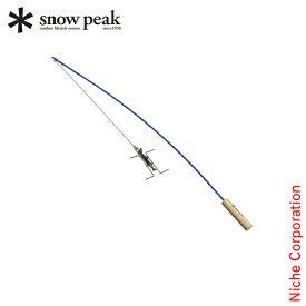 スノーピーク BBQロッド 青 N-023 nocu キャンプ用品 バーベキュー gr-1903SS