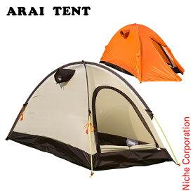 アライテント エアライズ 1 (オレンジ) 1人用(最大2人) 0300100 山岳テント キャンプ 用品