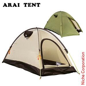 アライテント エアライズ 1 (Fグリーン) 1人用(最大2人) 0300101 山岳テント キャンプ 用品