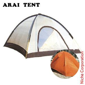 アライテント エアライズ 3 (オレンジ) 3人用(最大4人) 0300300 山岳テント キャンプ 用品