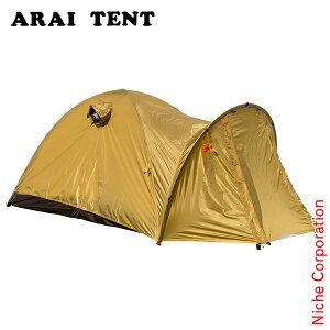 アライテント エアライズ/Xライズ2DXフライシート 0312700 山岳テント キャンプ 用品