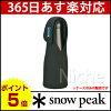 Snow peak snowpeak sake barrel neoprene case [UG-540]