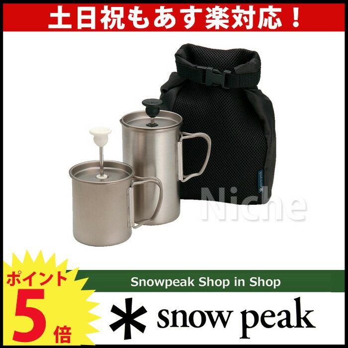 スノーピーク チタンカフェラテセット3カップ [ CS-110 ] 【スノー ピーク shop in shopのニッチ!】 キャンプ 用品 のニッチ![ SNOW PEAK ][P5][あす楽]
