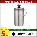 スノーピーク チタンカフェプレス3カップ [ CS-111 ] 【スノー ピーク shop in shopのニッチ!】 キャンプ 用品 のニッチ![ SNOW ...
