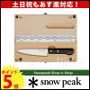 sunopikumanaitasetto M[CS-207]Chopping Board M露营用品的壁龛![ SNOW PEAK ][P5][]