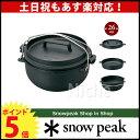 SNOWPEAK スノーピーク 和鉄ダッチオーブン26 [CS-520] Japanese Cast Iron Oven 26 [ スノー ピーク shop i...