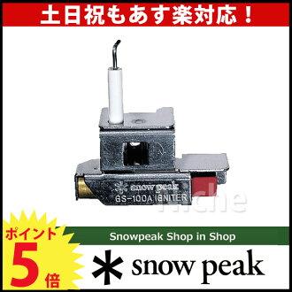 """供SNOW PEAK""""地""""使用的自动点火器[GP-004]露营用品的壁龛![ SNOW PEAK ][P5][]"""