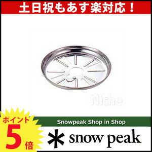 スノーピーク ウインドスクリーン(S) [ GP-008 ] 【スノー ピーク shop in shopのニッチ!】 キャンプ 用品 のニッチ![ SNOW PEAK ][P5][あす楽][nocu]