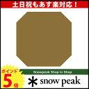 スノーピーク ドックドーム Pro.6 グランドシート Dock Dome Pro.6 Ground Sheet [ SD-506-1 ][P5][あす楽]
