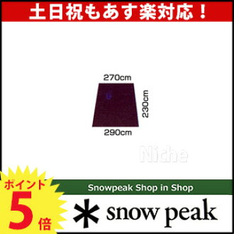 SNOW PEAK客厅外壳·内部房间运动场座席[TP-512IR-1]的壁龛![SNOW PEAK][P5][][赏花商品]