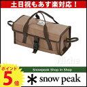 スノーピーク マルチコンテナ S [ UG-073R ] [ スノー ピーク shop in shopのニッチ!][ キャンプ 用品 ][ SNOW PEAK ...