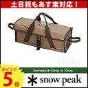 スノーピーク マルチコンテナ M [ UG-074R ] [ スノー ピーク shop in shopのニッチ!][ キャンプ 用品 ][ SNOW PEAK ...