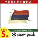 スノーピーク ウォーキングタオル [ UG-130 ]【スノー ピーク shop in shopのニッチ!】 キャンプ 用品 のニッチ![ SNOW PEAK ...